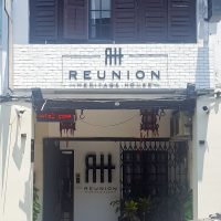Of course, we could not miss the Reunion Heritage House