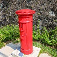 The mailbox!