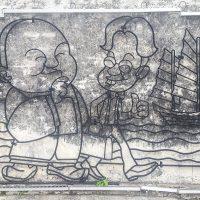 Malaysia - Penang - Street Art -104