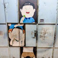 Malaysia - Penang - Street Art -112