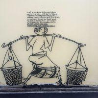 Malaysia - Penang - Street Art -41