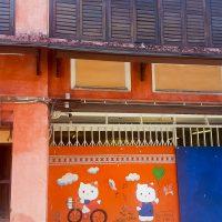 Malaysia - Penang - Street Art -50