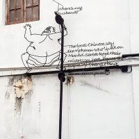 Malaysia - Penang - Street Art -93