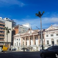 Associação Comercial da Bahia